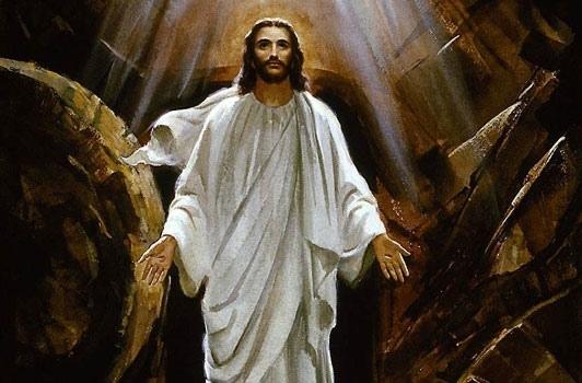 Jésus qui veille sur la terre et ce qui l'entoure.
