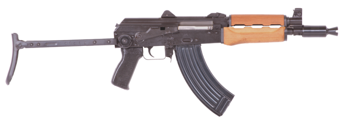 SubMachine gun M92 bataclan 13 novembre 2015 charlie hebdo century arms