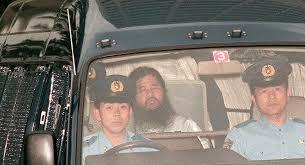 arrestation de shoko asahara.jpg
