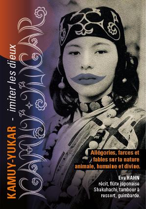 EVA-Carte-Ainou-cover3.jpg