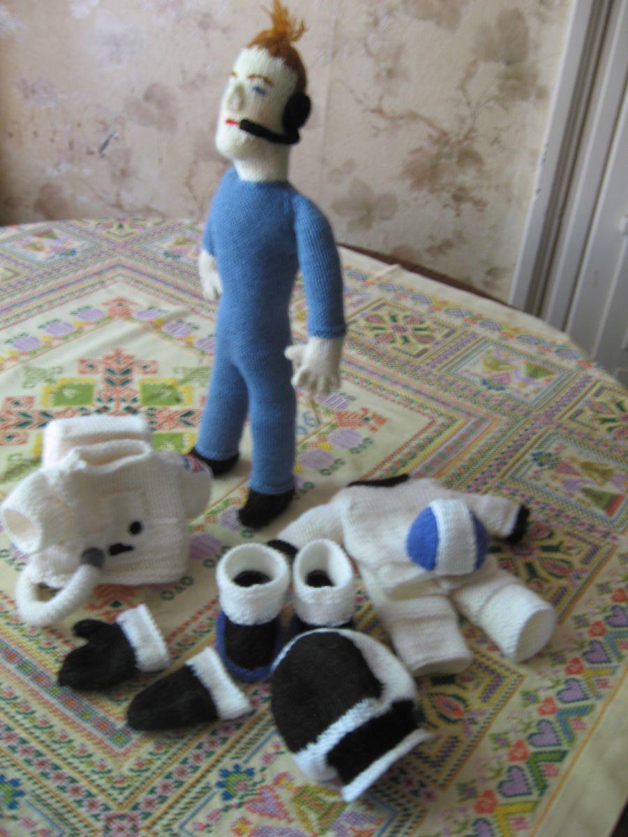 Panoplie du cosmonaute