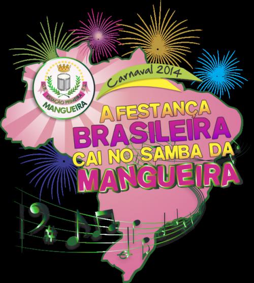 logo_mangueira_2014_int.png