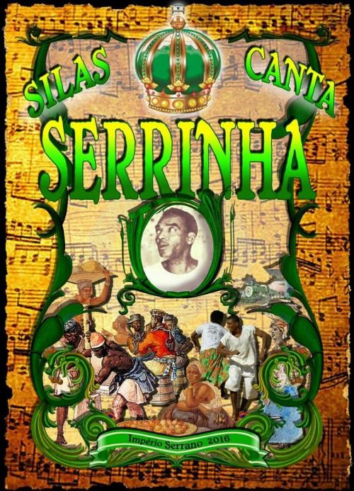 Império-Serrano2016.jpg