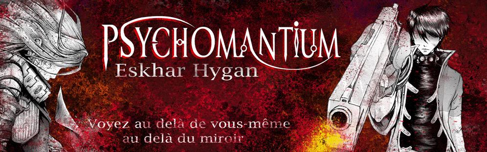 Psychomantium