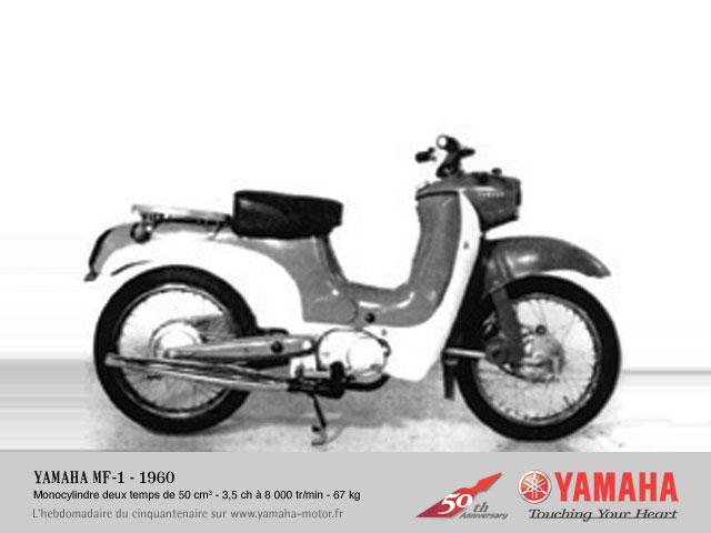 YAMAHA 50 1960