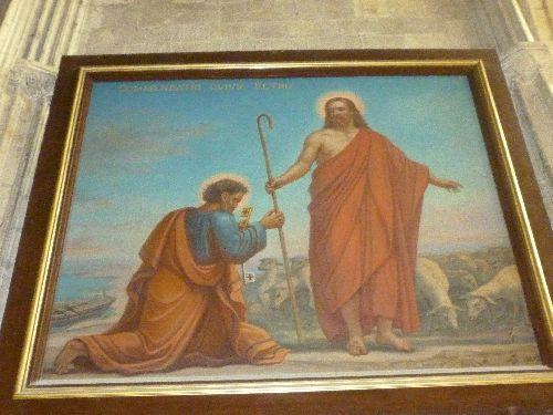 Tableau de Saint Pierre et Jésus le Christ à la cathédrale Saint Pierre de Condom