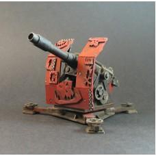artillery-228x228.JPG