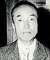 Prince_Naruhiko_of_Higashikuni (1945-1945)