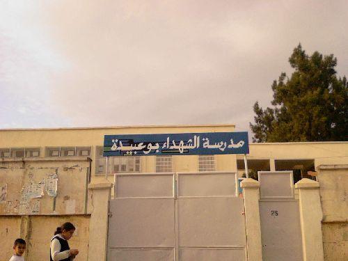 Ecole Bouabida