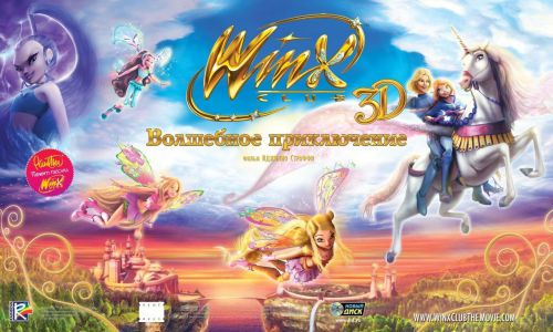 Winx Club Film 2 Poster Grand format