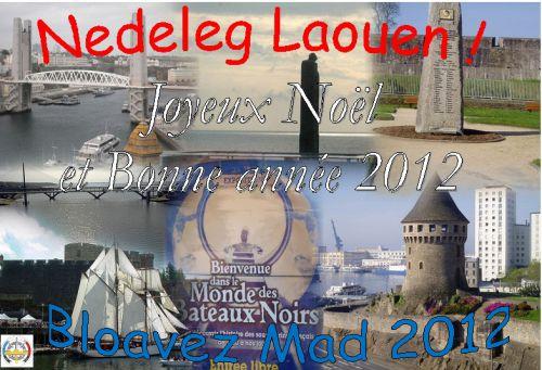 Très Bonne Année 2012 ! ce 31.12.2012 à17h28 .