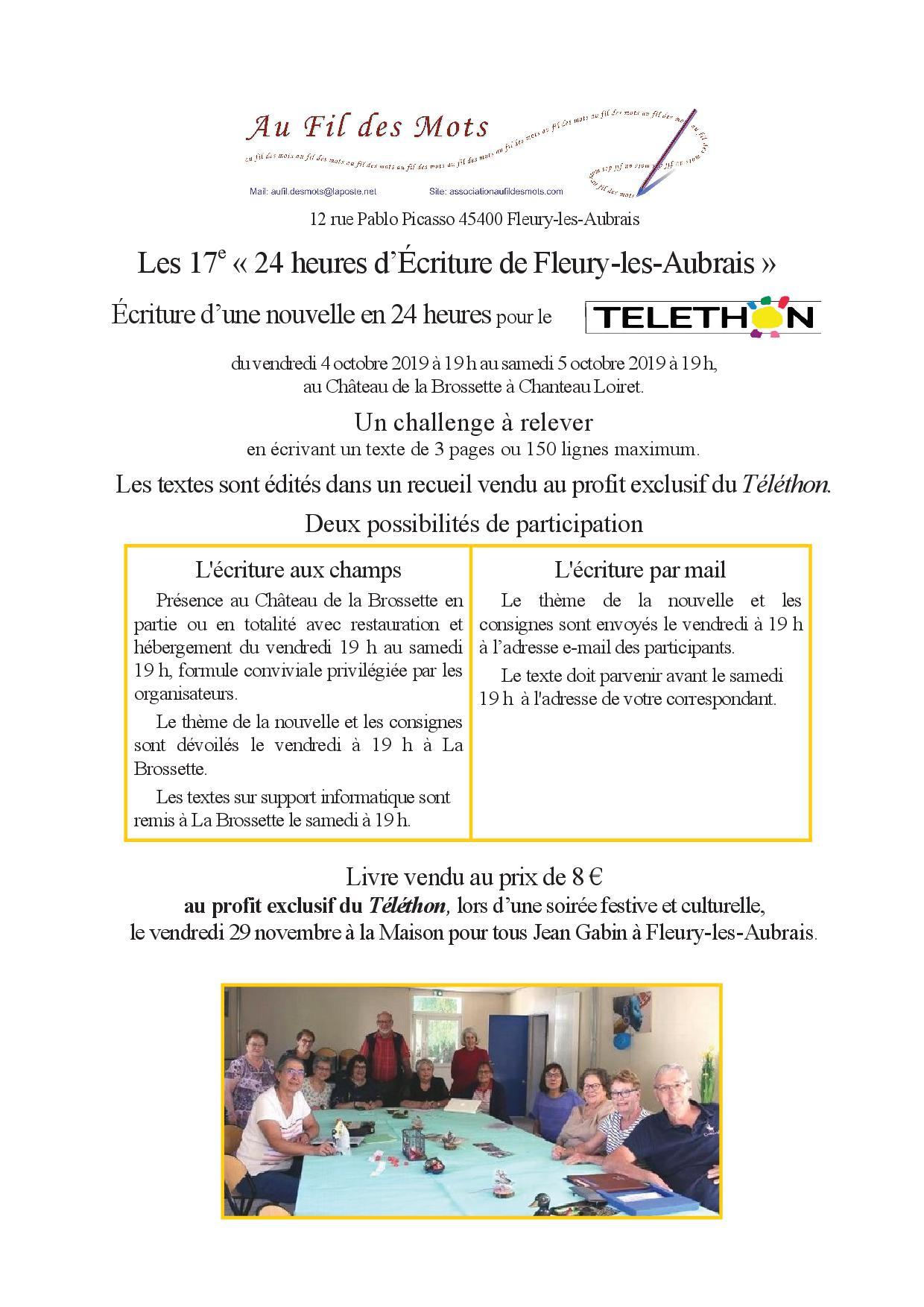 24h2019_Fiche_information