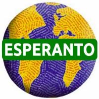 thumb_stage-d-esperanto_1.jpg