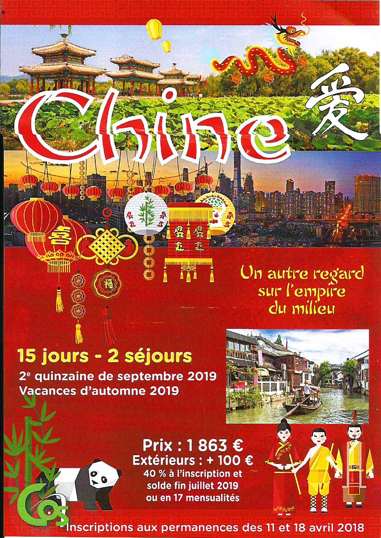 Scan Affiche Inscription Voyage Chine 2019 - COS.jpg