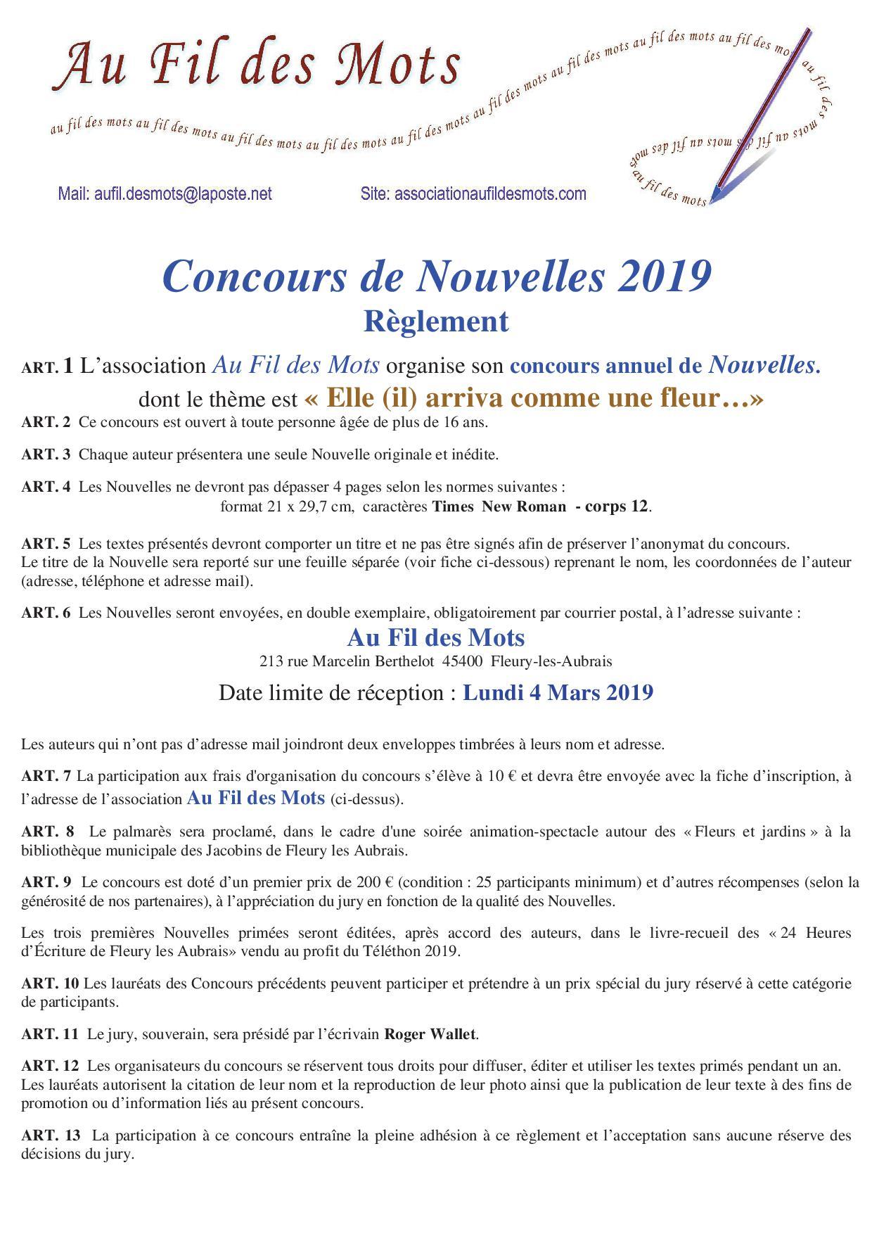 Réglement_Concours_20191.jpg