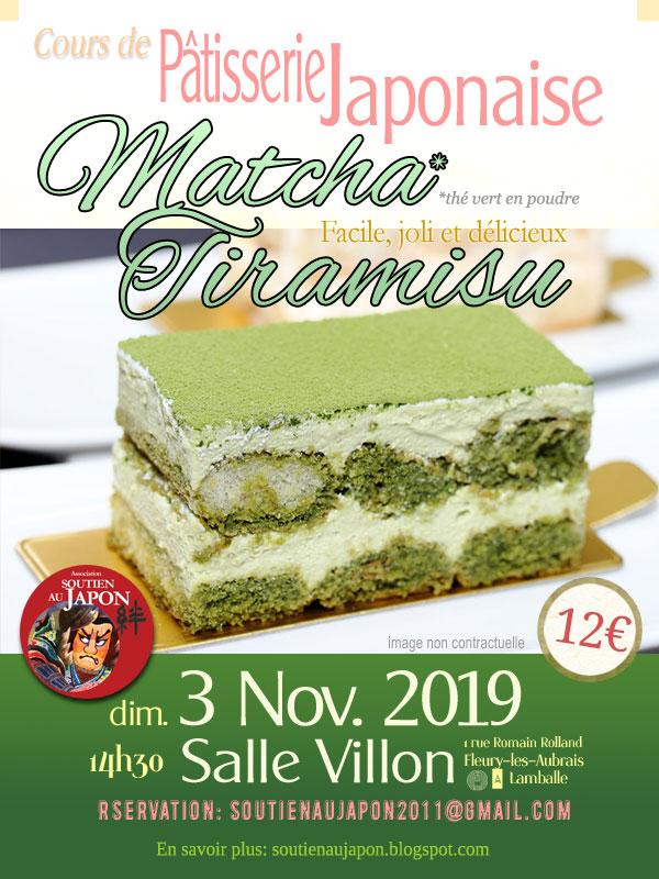2019_Matcha_Tiramisu.jpg