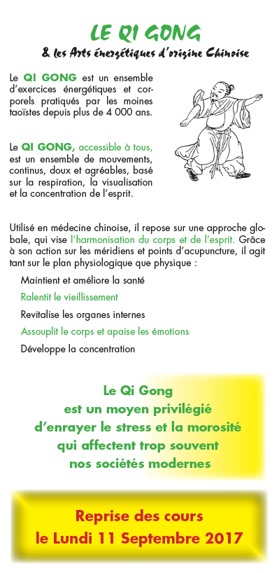 le qi gong.png