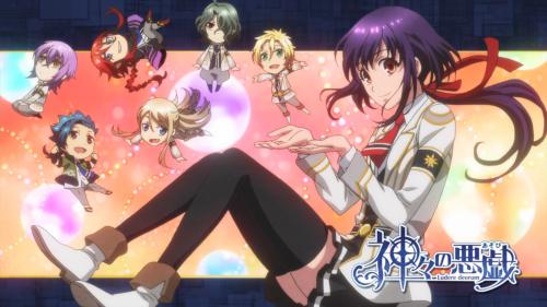 Anime-kamigami_no_asobi