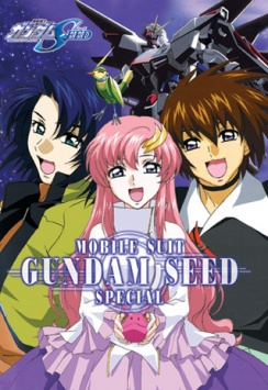 mobile-suit-gundam-seed-special-edition