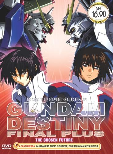 Mobile-suit-gundam-seed-destiny-oav-final-plus