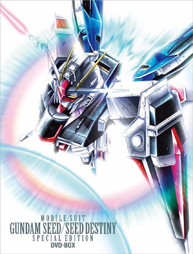 mobile-suit-gundam-seed-destiny-special-edition