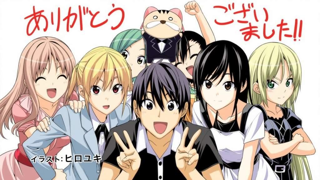 anime_mangaka-san_to_assistant_san_to.jpg