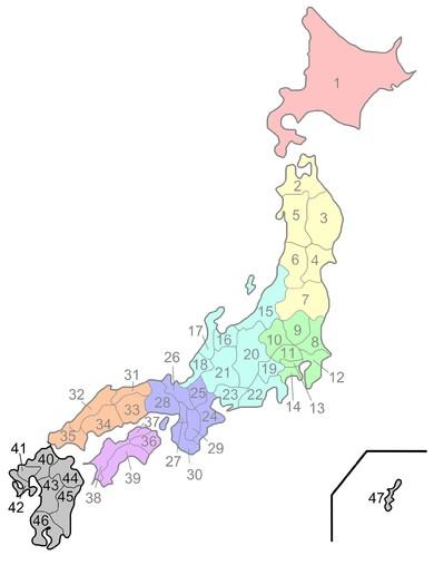 kyushu_et_okinawa.jpg