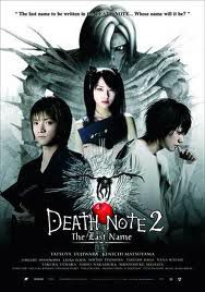 Death-note-film-the-last-name