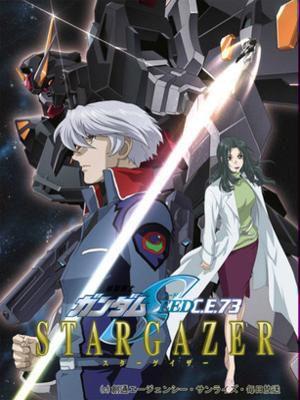 Anime-mobile-suit-gundam-seed-c-e-73-stargazer