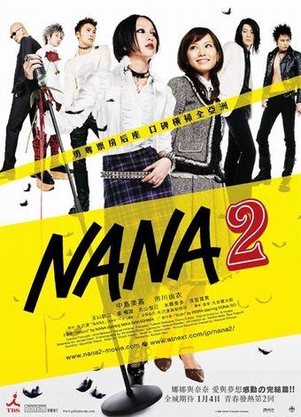 Nana-film-2