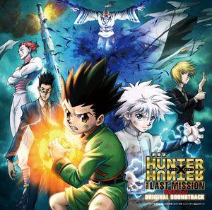 Hunter-x-hunter-2011-film-2-the-last-mission