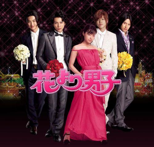 Hana-yori-dango-drama-final