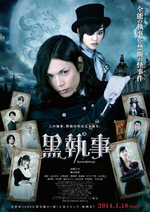 kuroshitsuji-le-film