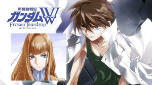 New-mobile-report-gundam-wing-frozen-teardrop-drama