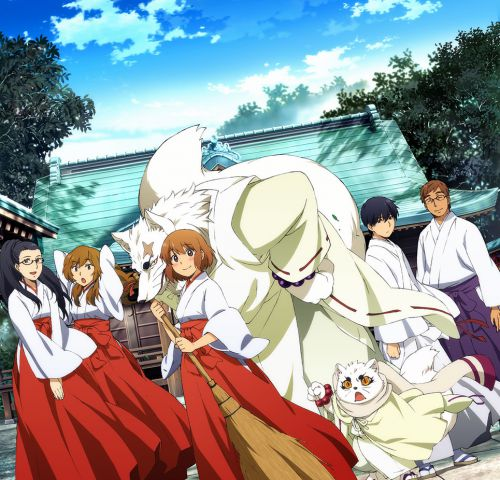 Anime-gingitsune