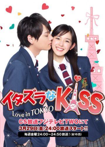 Itazura-na-kiss-drama-japonais-2-love-in-tokyo