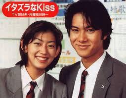 Itazura-na-kiss-drama-japonais