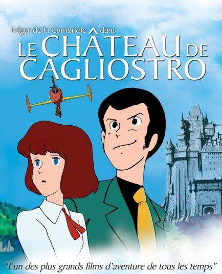 Film-le-château-de-cagliostro