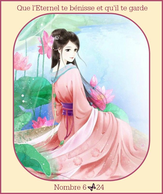 japonaise-lotus 5.jpg