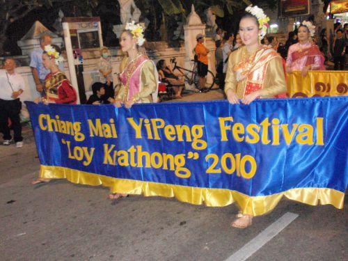 YI-PENG et LOÏ KHRATONG 2010. (01)