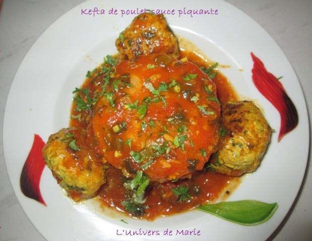 keftas poulet (2).JPG