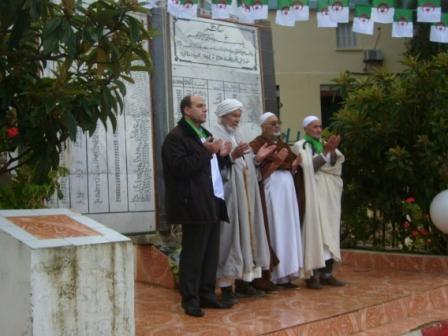 Cérémonie de commémoration du 1er  novembre 1954