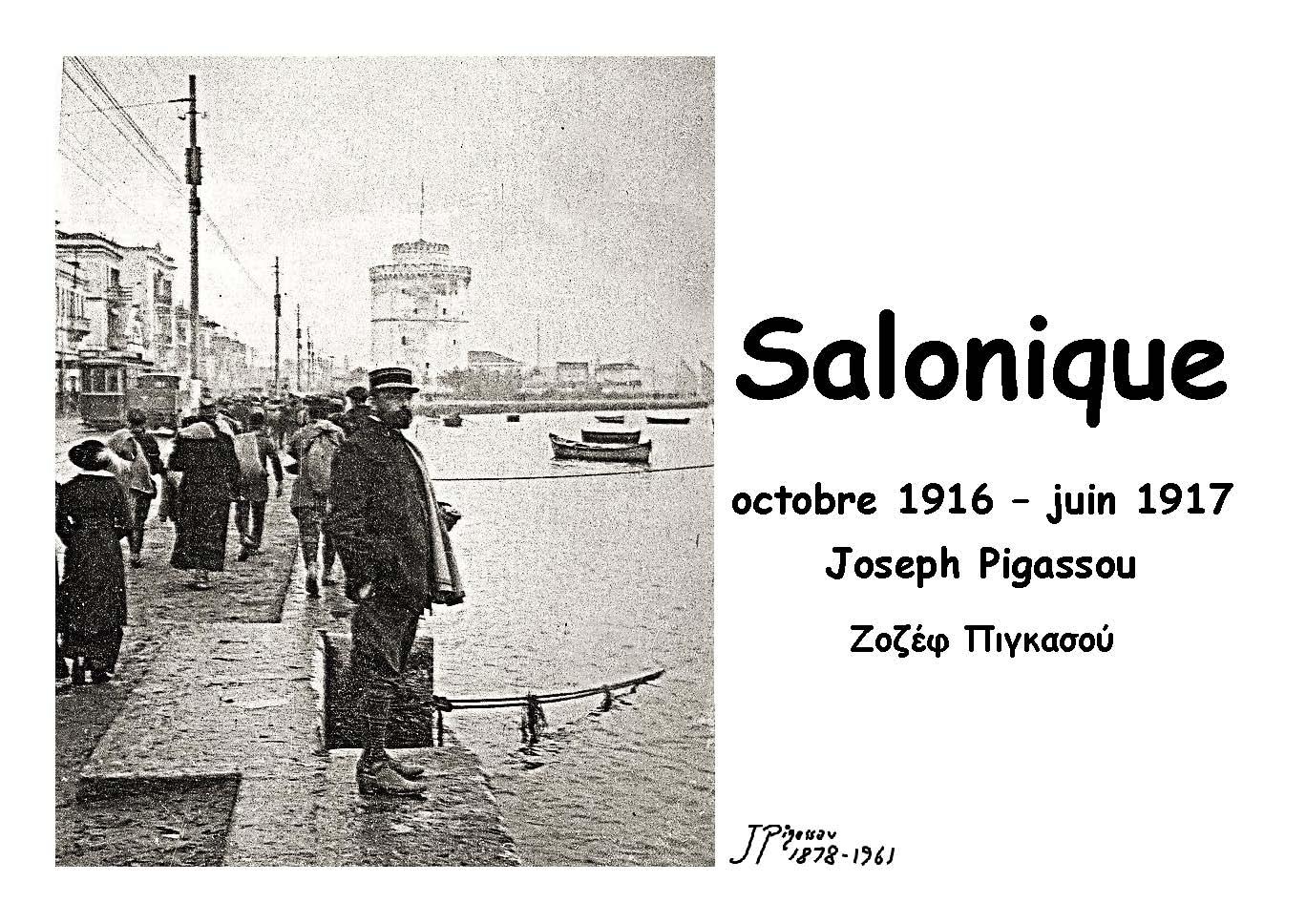 livret 2014 Joseph Pigassou 1.jpg