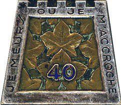 40e Demi brigade Alpine de forteresse (secteur de Sospel)