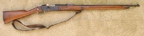 Le fusil de 8 mm modèle 1886 et 1886M93