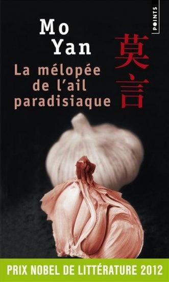 la_melopee_de_l_ail_paradisiaque_1232.jpg