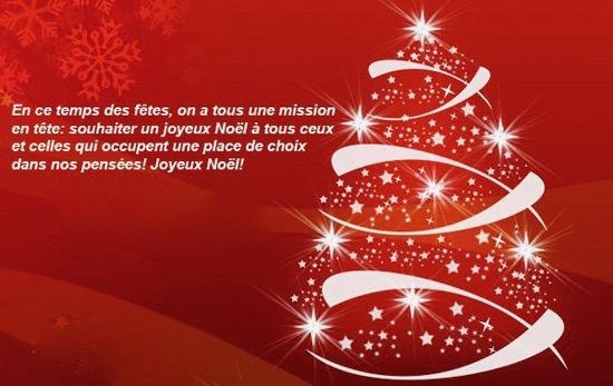 Noel et Fete de nouvel an 2015 (1).jpg