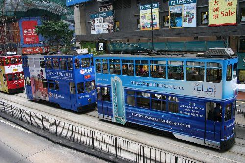 Trams HK