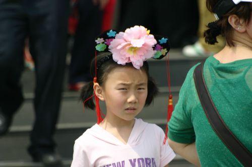 Une petite Chinoise