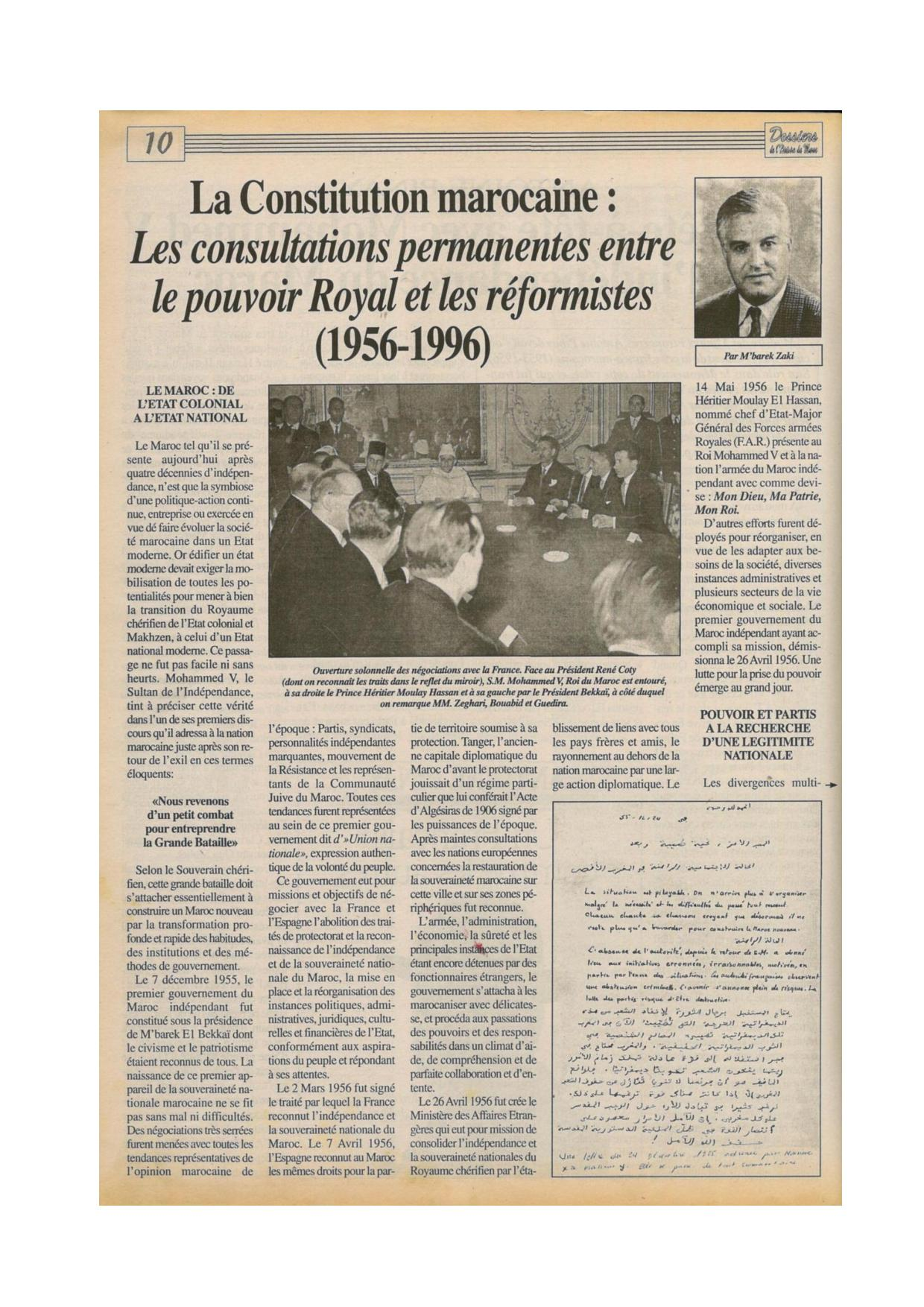 Dossiers de l histoire du Maroc n°01 Juin 1996-page-011.jpg